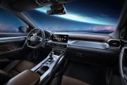 吉利SX11内饰官图曝光 融入科技感元素