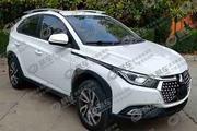 纳智捷全新电动SUV申报图曝光 最大功率130kW