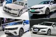 车展上的新能源车 有没有值得期待的爆款?