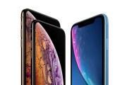 史上最贵iPhone到底有多贵?5台Xs Max可以买辆GK5!