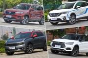 抛开补贴和牌照政策 这4款国产新能源SUV是否靠谱?
