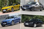 时尚与运动的抉择 四款热门中型轿车对比