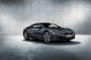 "BMW新能源官宣:""谈情说i"""