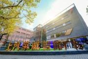 展示品牌最新形象 体验上汽荣威首家智能广场
