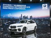 2018广州车展:全新宝马X5预售82-92万元 Q7/GLE要小心了!