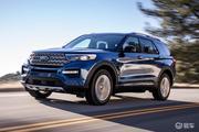 福特全新探险者将推出HEV版车型 或2019年底正式亮相
