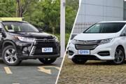 7座车型如何选 SUV能过MPV能拉到底该买谁过年?