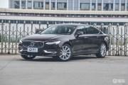 新增运动版车型 沃尔沃新款S90售37.29-49.59万元