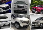 车事晚高峰 多款国产新车预售在即/奔驰A级插混纯电续航60km