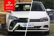 谁是A0级小车的新王者 丰田致炫对比大众Polo Plus