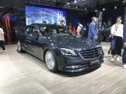 奔驰S级臻藏版上市 84.28万-169.28万元