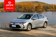 行驶品质提升明显 试驾丰田全新一代卡罗拉