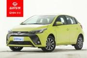 2020款广汽丰田致炫/致享正式上市 售价7.78万元起