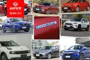 广州13款节能车优惠大对决 最高优惠4万元