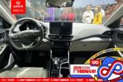 2019广州车展:北京现代菲斯塔纯电首次亮相 续航里程490KM