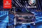 2019广州车展改款换代重磅车型盘点 要买车就等这一波了!