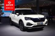 定位小型SUV 启辰T60 EV将于11月28日上市