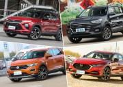 20万也能买到强悍4驱SUV?雪佛兰创界四驱版值得买吗?