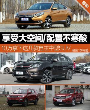 长安商用CX70新闻 最新长安CX70报道 易车网高清图片