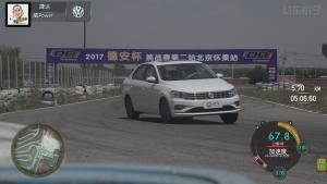 一汽-大眾新款捷達 銳思賽道圈速測試