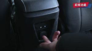 2017款 福特福睿斯 1.5L 手自一体 舒适型