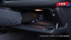 2016款 MINI CLUBMAN 改款 1.5T COOPER 鉴赏家版