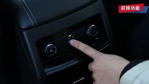 2018款 福特锐界 EcoBoost 245 四驱 豪锐版 7座