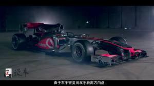 《四万说车》之F1历史上的黑科技(下)