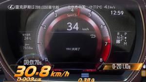 雷克萨斯LS超级评测0-100km/h加速仪表