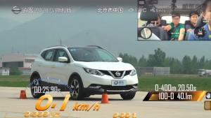 逍客超级评测满载刹车测试项目