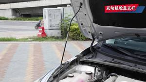 2018款 豐田卡羅拉 1.2T CVT GL-i 智輝版