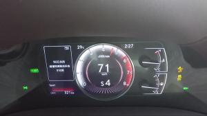全新 ES300h 超级评测加速测试