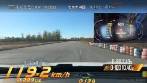 吉利缤瑞超级评测加速测试视频