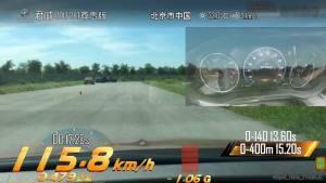 别克君威超级评测加速测试视频