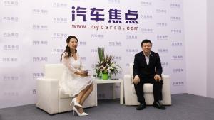 2018广州车展专访SWM斯威汽车副总经理蒋波