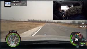 奔驰C260L超级评测首页展示视频