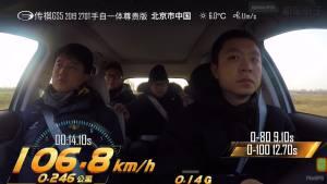 广汽传祺GS5超级评测满载刹车测试