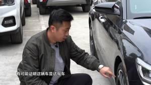 喜提北京现代LA FESTA菲斯塔,新车需要注意