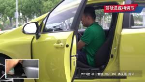 2019款 豐田雷凌 185T CVT 運動版 國Ⅵ
