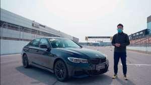 全新BMW 330i M 运动曜夜版:为热爱运动的你不留一丝妥协