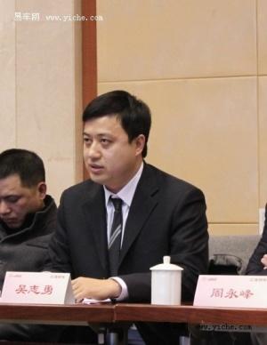 """和悦""""升级限价""""行动 访江淮品牌领导"""