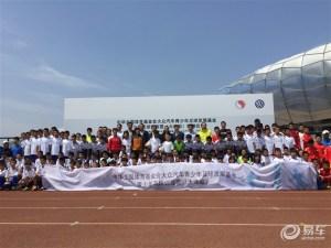 大众助力大发一分彩足球小将 投资800万建青训营