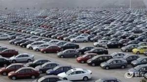 【观察】回暖!轿车市场连续三个月正增长
