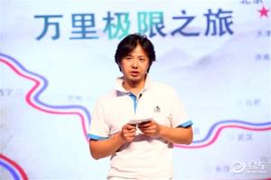 丰田中国刘鹏获2016年度公关传播人物奖