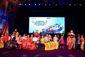 灌输儿童交通安全理念 一汽丰田做了什么