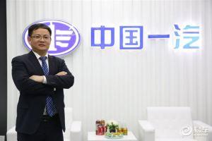 郭平:奔腾首款纯电动车将于今年6月上市