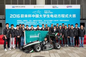 中国汽车先锋力量走进江淮之合肥工业大学云电动方程式车队
