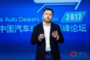 王晓山:连接服务 易车伙伴品牌全新发布