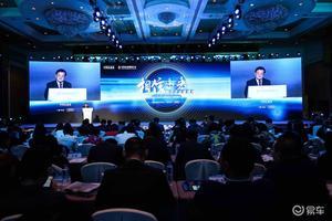 一汽-大众奥迪联袂2017中国企业领袖年会 与时代创变者同行