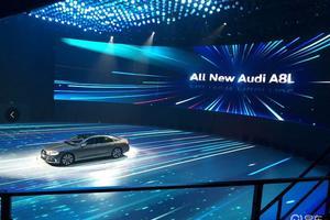 豪华车竞争升级 奥迪最大规模产品攻势落地中国